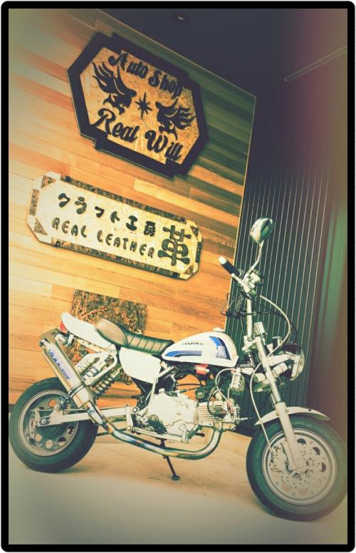 バイク自慢パート3 HONDAモンキー