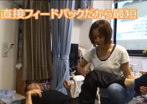 整体学校 神奈川 マンツーマン指導だから最短