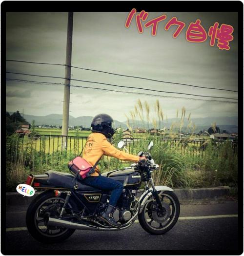 カワサキ mark2の黒〜バイク自慢〜