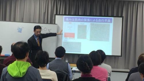 第848回 腰痛くらぶ学習会 in 埼玉会場