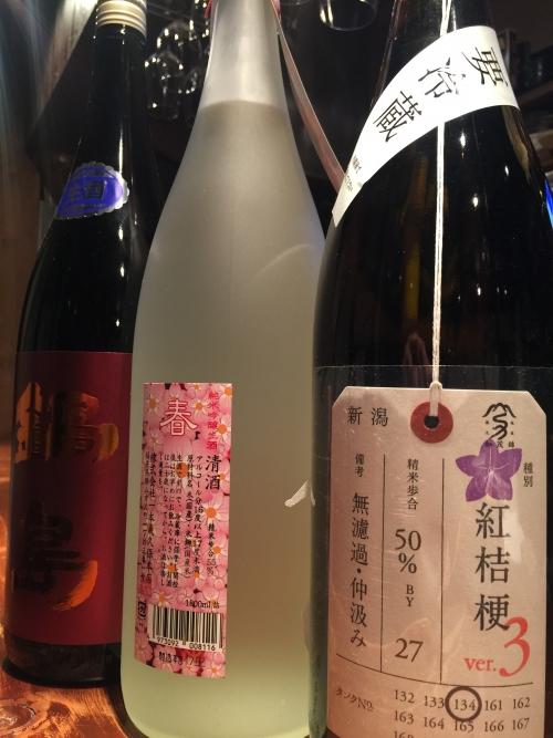 今週入荷の日本酒(鍋島・六十餘洲・川鶴)