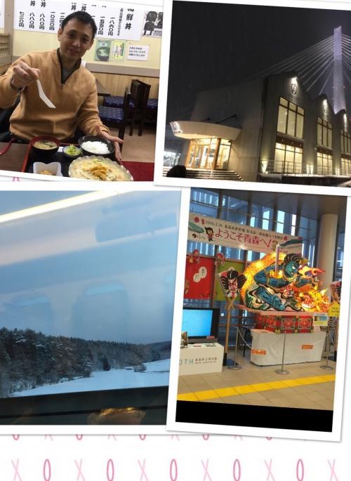 青森から戻ってきました。神奈川県登戸 整体