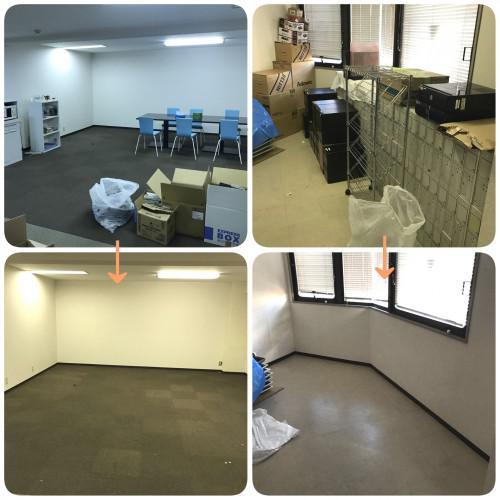 不用品回収サポート、ゴミ、粗大ゴミ、オフィス用品