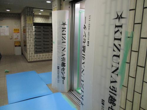 麻布,六本木の単身引っ越しはKIZUNA引越しセンター