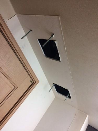 大田区、吊り棚、家具、家電、撤去作業、処理、格安