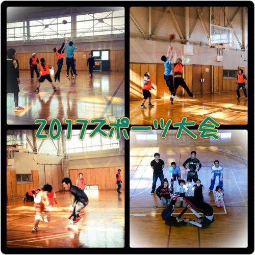 2017スポーツ大会〜バスケットボール〜
