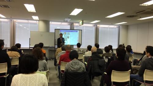 第854回 腰痛くらぶ学習会 in 大阪会場