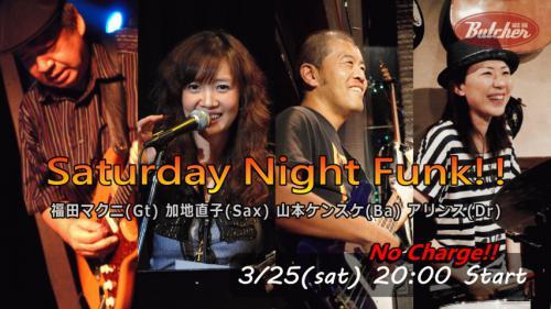 3/25 Jazz Night