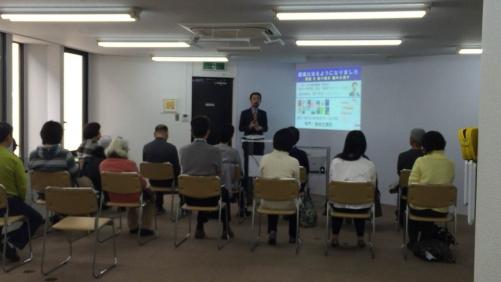 第856回 腰痛くらぶ学習会 in 東京会場