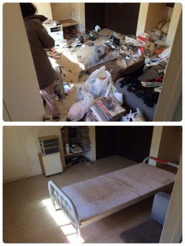 大田区、お荷物の移動、片付け、お部屋のお掃除
