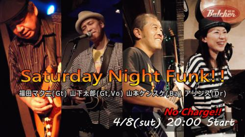 4/8 Jazz Night