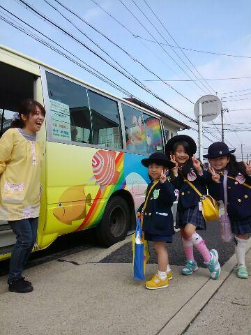 初めての幼稚園!託児所からいってきまーす!
