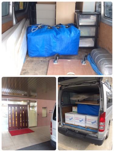 川崎市、お引越しサポート、お荷物の搬入搬出