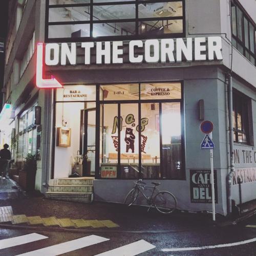 コーヒー 渋谷 【オンザコーナー】夜カフェ