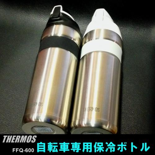 入荷情報≪THERMOS 自転車専用保冷ボトル≫