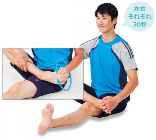ストレッチ 足の指回し