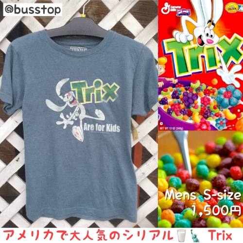 アメリカで大人気のシリアルTrixのメンズTシャツ入荷です!