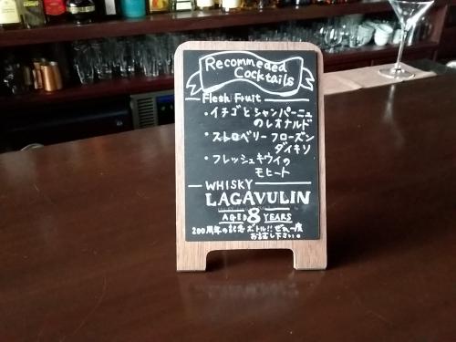 フレッシュフルーツのカクテル