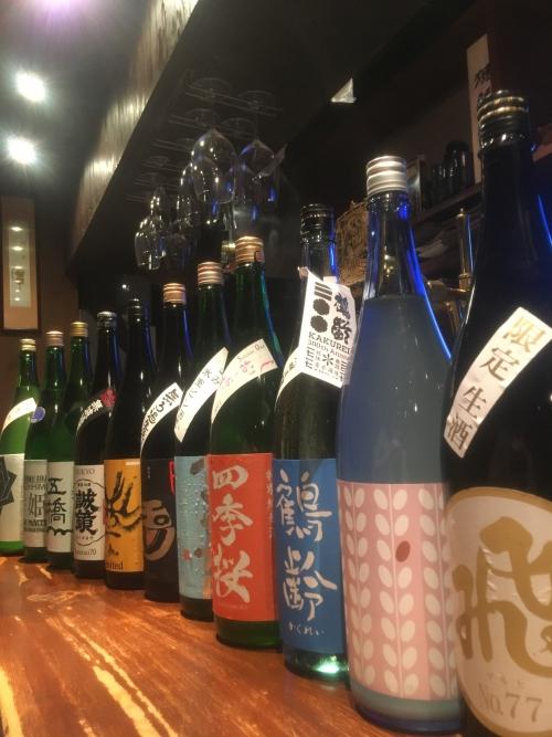 今週入荷の日本酒!(国権・きのえね・百十郎・五経)