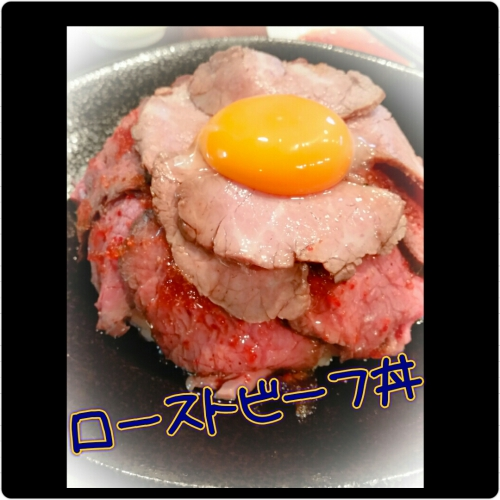 THE REAL MEATさんでローストビーフ丼