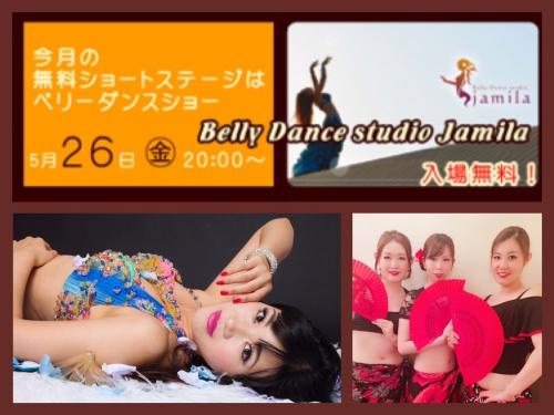 アイランズカフェKakai ベリーダンスダンスショー