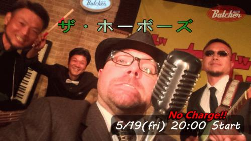 5/19 Blues&Soul Night