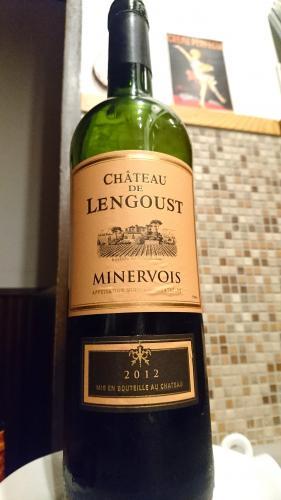 熟成感も!コスパ抜群おすすめ南仏赤ワイン