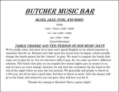BUTCHER MUSIC BAR