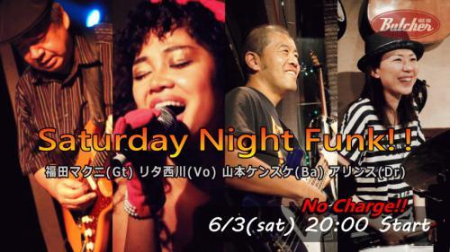 6/3 Jazz Night