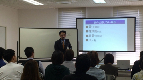 第875回 腰痛くらぶ学習会 in 福岡会場