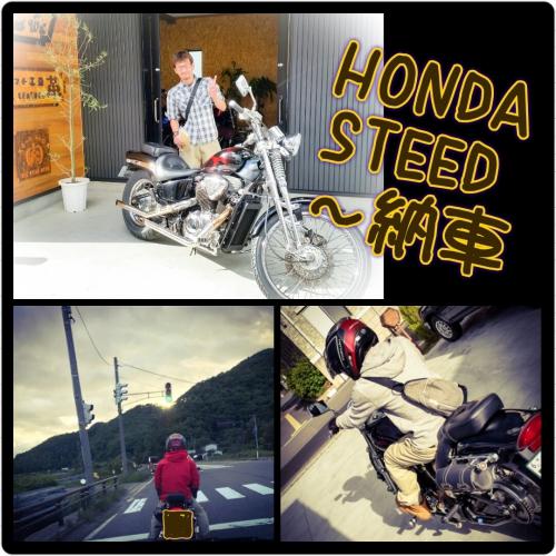 HONDA STEED400スプリンガー納車
