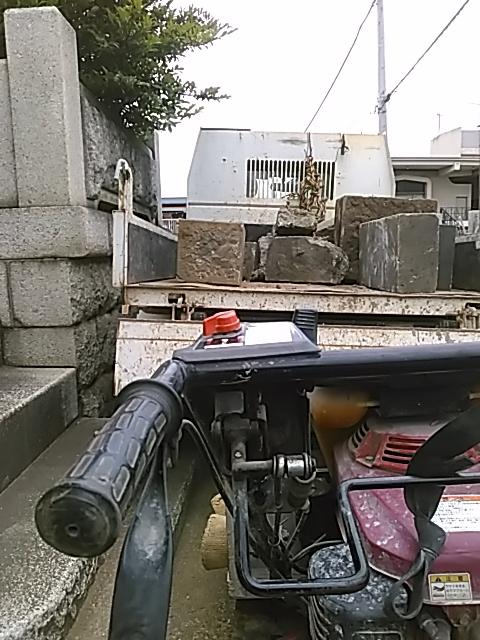 久保山墓地にて
