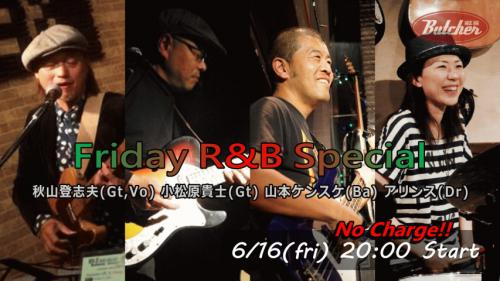 6/16 Blues&Soul Night