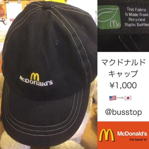 アメリカマクドナルドのキャップ入荷です!