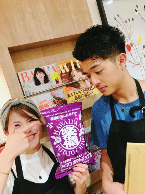 人気アシスタントおすすめお菓子調布美容院
