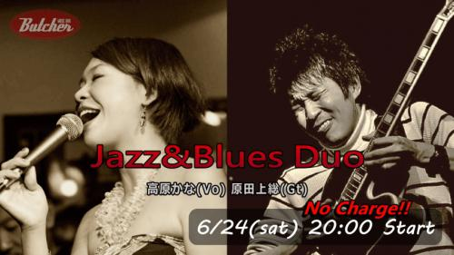 6/24 Jazz Night