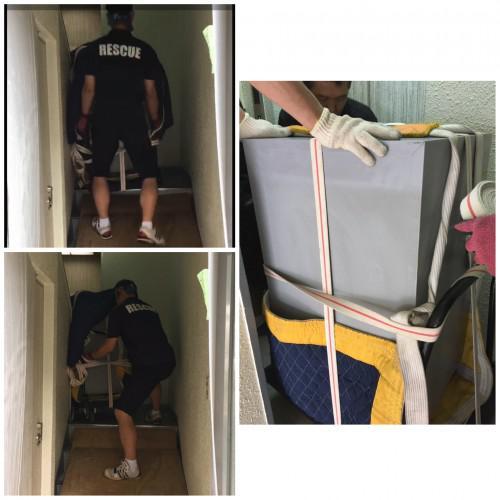 台東区 金庫移動 荷物の運搬