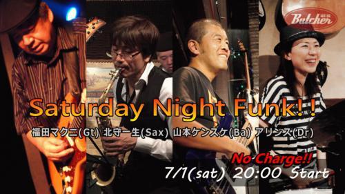 7/1 Jazz Night