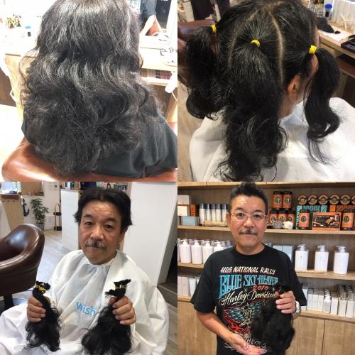ヘアドネーション男性髪型メンズ調布美容院