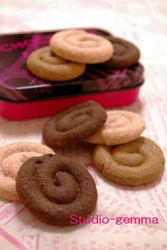 くず粉入り新食感チョコレートクッキー