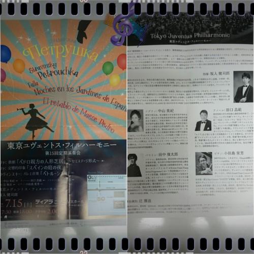 東京ユヴェントス・フィルハーモニー♪♪