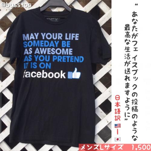 メンズLサイズFacebookTシャツ入荷です!