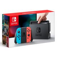 Nintendo Switch ニンテンドースイッチ買取中!