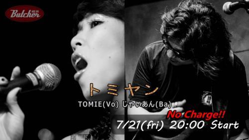 7/21 Blues&Soul Night