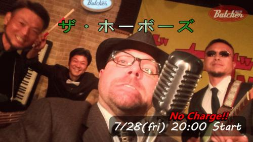 7/28 Blues&Soul Night