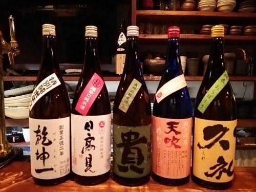 日本酒の再入荷は日高見・乾坤一・貴・天吹・久礼です