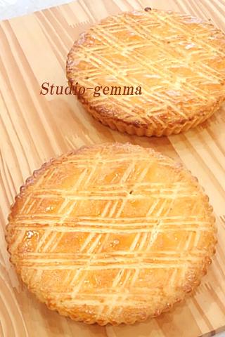 エンガディナー(キャラメルナッツ入りの焼き菓子)