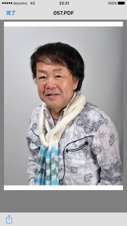 世田谷区 ギター&ボーカル