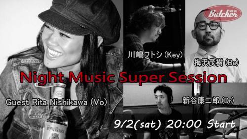 9/2 Jazz Night