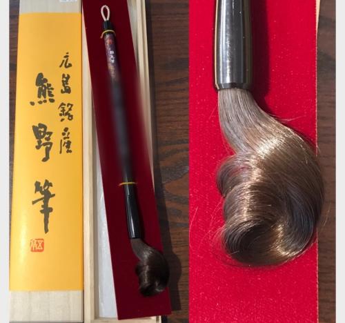 くせ毛の赤ちゃん筆